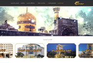mashhad_booking.jpg
